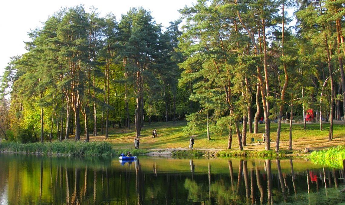 Парк имени Максима Рыльского