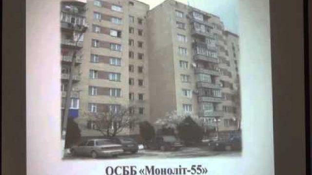 Створення системи управління в будинках ОСББ м. Кам'янець-Подільський
